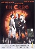 Chicago - Italian DVD cover (xs thumbnail)