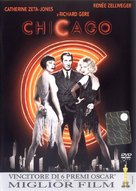 Chicago - Italian DVD movie cover (xs thumbnail)