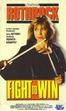 Fight to Win - German poster (xs thumbnail)