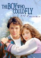 The Boy Who Could Fly - Japanese DVD cover (xs thumbnail)