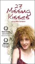 27 Missing Kisses - Movie Poster (xs thumbnail)