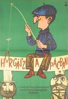 Ni vu, ni connu - Hungarian Movie Poster (xs thumbnail)
