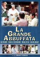 La grande bouffe - Italian DVD cover (xs thumbnail)