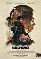 Sicario - Hungarian Movie Poster (xs thumbnail)