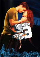 Step Up 3D - French Movie Cover (xs thumbnail)
