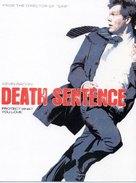 Death Sentence - poster (xs thumbnail)