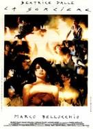 La visione del sabba - French Movie Poster (xs thumbnail)