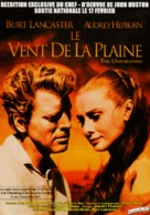 The Unforgiven - French Re-release movie poster (xs thumbnail)