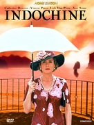 Indochine - German DVD cover (xs thumbnail)