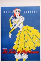 The Tales of Hoffmann - British Movie Poster (xs thumbnail)