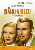 The Blue Dahlia - French DVD movie cover (xs thumbnail)