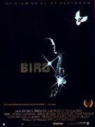 Bird - French Movie Poster (xs thumbnail)