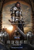 Warcraft - South Korean Movie Poster (xs thumbnail)