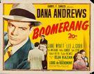 Boomerang! - Movie Poster (xs thumbnail)