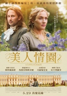 A Little Chaos - Taiwanese Movie Poster (xs thumbnail)