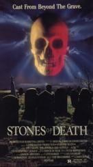 Kadaicha - VHS movie cover (xs thumbnail)