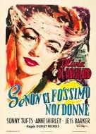 Government Girl - Italian Movie Poster (xs thumbnail)