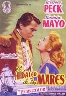 Captain Horatio Hornblower R.N. - Spanish Movie Poster (xs thumbnail)