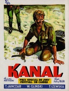 Kanal - French Movie Poster (xs thumbnail)
