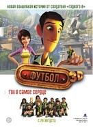 Metegol - Russian Movie Poster (xs thumbnail)