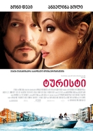 The Tourist - Georgian Movie Poster (xs thumbnail)