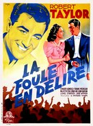 The Crowd Roars - French Movie Poster (xs thumbnail)