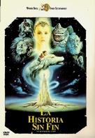 Die unendliche Geschichte - Argentinian DVD movie cover (xs thumbnail)