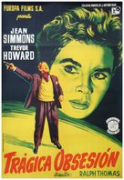 The Clouded Yellow - Spanish Movie Poster (xs thumbnail)