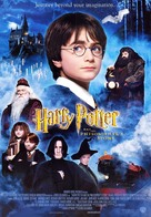 Harry Potter and the Sorcerer's Stone - Theatrical movie poster (xs thumbnail)