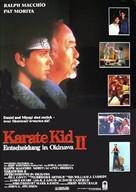 The Karate Kid, Part II - German Movie Poster (xs thumbnail)