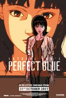 Perfect Blue 1997 Movie Posters