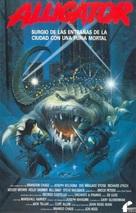 Alligator II: The Mutation - Spanish VHS movie cover (xs thumbnail)