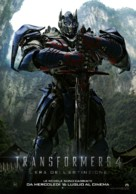 Transformers: Age of Extinction - Italian Movie Poster (xs thumbnail)