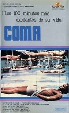 Coma - Spanish Movie Cover (xs thumbnail)