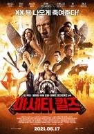 Machete Kills - South Korean Movie Poster (xs thumbnail)