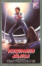 Manhunter - Finnish VHS movie cover (xs thumbnail)