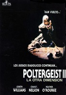 Poltergeist II: The Other Side - Argentinian DVD movie cover (xs thumbnail)