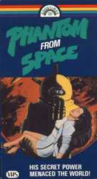 Phantom from Space - VHS cover (xs thumbnail)