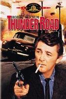 Thunder Road - DVD cover (xs thumbnail)