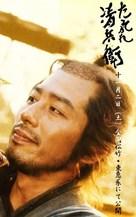 Tasogare Seibei - Japanese VHS cover (xs thumbnail)