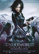 Underworld: Evolution - Thai Movie Poster (xs thumbnail)