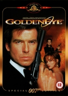 GoldenEye - British DVD movie cover (xs thumbnail)