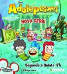 """Fish Hooks"" - Brazilian Movie Poster (xs thumbnail)"