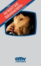 Passi di danza su una lama di rasoio - German DVD cover (xs thumbnail)