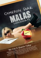 Bad Teacher - Argentinian Movie Poster (xs thumbnail)