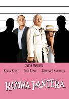 The Pink Panther - Polish poster (xs thumbnail)