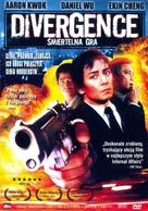 Divergence - Polish Movie Cover (xs thumbnail)