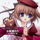 """11eyes"" - Japanese Movie Cover (xs thumbnail)"