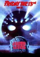 Jason Lives: Friday the 13th Part VI - DVD movie cover (xs thumbnail)