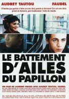 Le battement d'ailes du papillon - French Movie Poster (xs thumbnail)